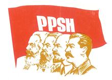 Libros sobre la Albania Popular y Enver Hoxha 220px-Ppshsymbol1981