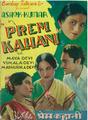 Prem Kahani (1937 Hindi film).png