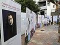 Presentació Exposició Any Carmelina a Altea 15 de juliol 2020 1.jpg