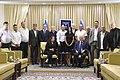 President Reuven Rivlin granting the «Shield of Honor» for the 2016-17 season, August 2017 (4629).jpg