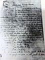 Primer acta de la Comisión de Fomento de Oberá (1928).jpg