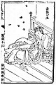 Princess Shouyang - Bai Mei Xin Yong.jpg