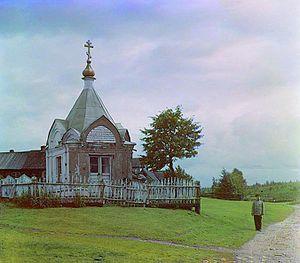 Sergey Prokudin-Gorsky - A chapel in Myatusovo, 1909