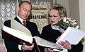 Putin, Volchek 2006-04-14.jpeg