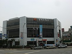 Pyeongtaek Post office.JPG