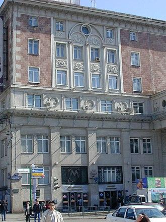 Mayakovskaya (Moscow Metro) - Image: Pyotr Tchaikovskiy Concert Hall Moscow Metro