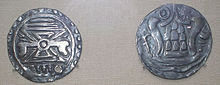 silver coins of the Pyu
