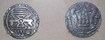 Pyu silver coins