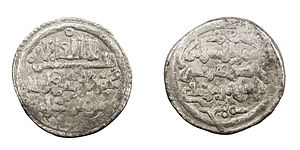 Yusuf ibn Tashfin - Qirat minted during his administration