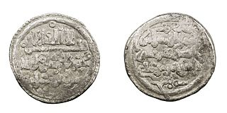 Yusuf ibn Tashfin King of Almoravid