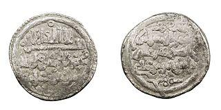 Yusuf ibn Tashfin Sultan of Morocco
