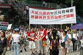 Quit CCP 標語十八.jpg