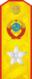 Schulterkstück eines Marschalls der Sowjetunion