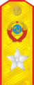 דרגת מרשל ברית המועצות