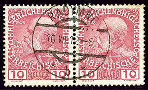 Radymno - Austrian Jubilee pair cancelled in 1912