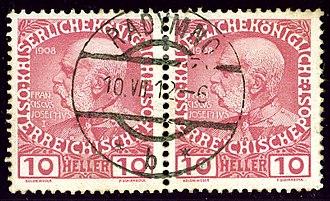 Radymno - Austrian Jubilee pair cancelled in 1912