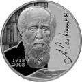 RR5110-0156R 2 рубля 2018 100 лет Солженицыну.png