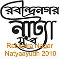 Rabindra Nagar Natyaayudh's logo.jpg