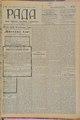 Rada 1908 132.pdf