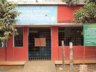 Public dispensary - A charitable dispensary in Bhubaneswar, India