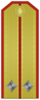 Rank insignia of Лейтенант of the Bulgarian Army.png