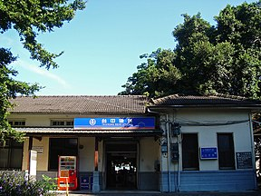 Rear station of TRA Taichung Station 20100826.jpg