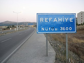 Refahiye - A view from the entrance of Refahiye.