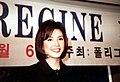 Regine Velasquez Korea Launch 1996 (cropped).jpg