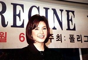 Regine Velasquez - Velasquez at the press launch for Retro in November 1996 in South Korea.