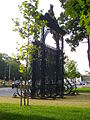 Reims - Grille des Basses-Promenades (4).JPG