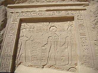 Nekhbet - Relief from the Temple of Nekhbet at El Kab
