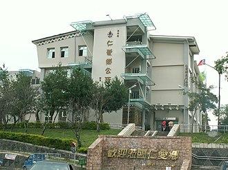 Ren'ai, Nantou - Ren'ai Township Office