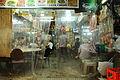 Restaurant in Hong Kong - Sarah Stierch.jpg