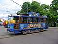 Retro tramvaj, Riga.jpg
