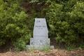 Rickard's Mill historic marker, Monroe County, Alabama LCCN2010639854.tif