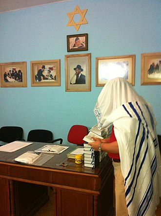 History of the Jews in Albania - Rite in the Tirana Synagogue, 2011