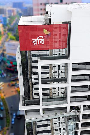 Robi - Robi Axiata Limited Corporate Headquarters