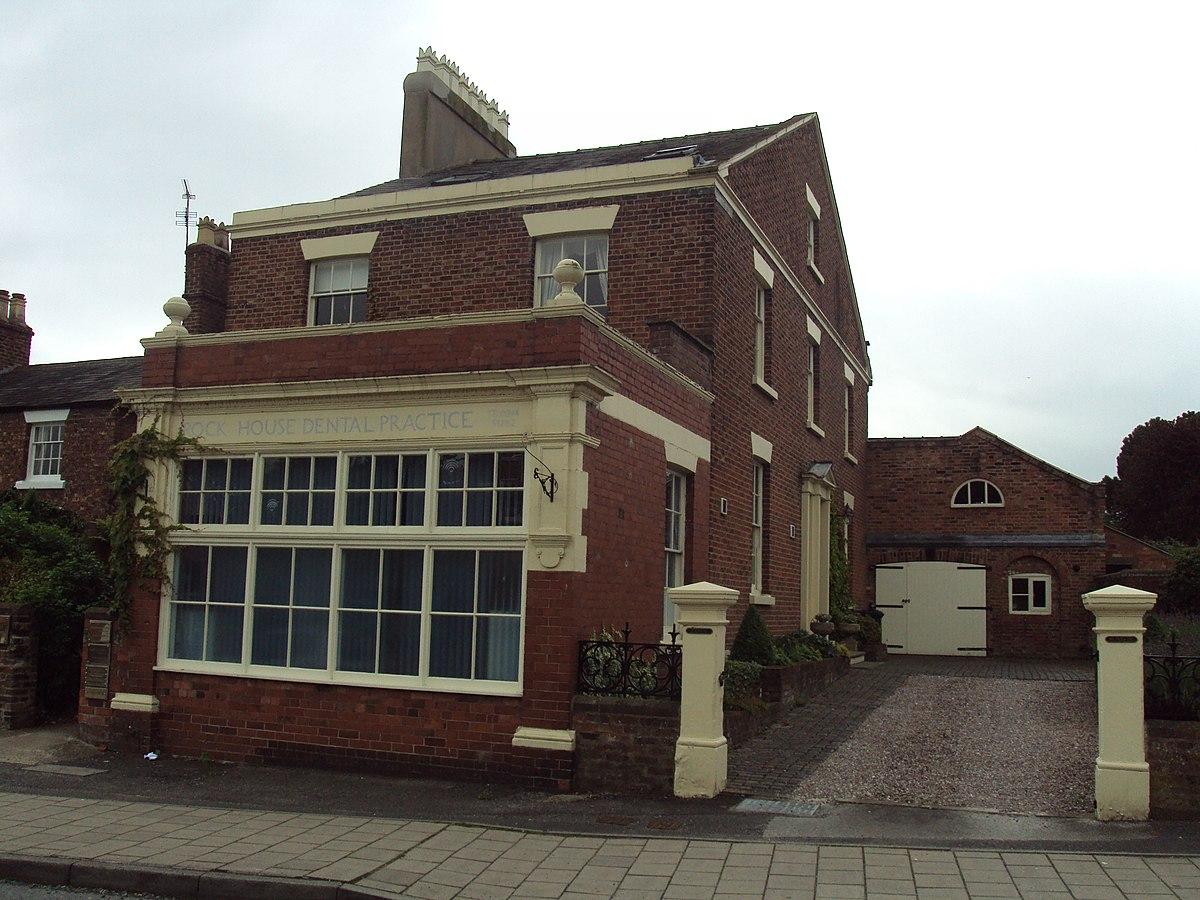 Rock House Dental Practice, Christleton, Cheshire - DSC07959.JPG