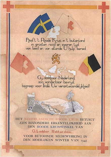 "A letter of commemoration given to a grocer whose shop served as a Red Cross point giving out the ""Swedish bread"" RodeKruisWinkelOorkonde.JPG"