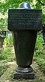 Rogozhskoe cemetery - Lebedeva tomb.jpg