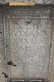 Roman Inscription in Skopje, Muz. Grad., Macedonia (EDH - F029601).jpeg