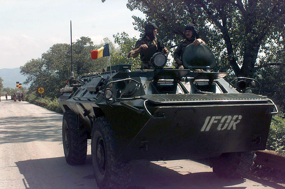 Romanian Armored Personnel Carrier.JPEG