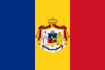 Romanian Army Flag - 1867 official model.svg