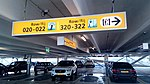 Route sign at the Schiphol parking lot, Schiphol (2019) 02.jpg