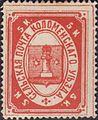 Russian Zemstvo Kolomna 1882 No5A stamp 5k.jpg