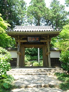 Ryotan Temple Gate.JPG