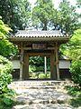 Ryotan Temple Gate.JPG