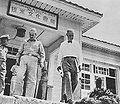 Ryukyuan-American Cultural Center.JPG