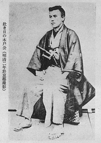 Kido Takayoshi - Portrait of Kido Takayoshi (木戸孝允, 1833 – 1877)