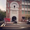 SCU Downtown Campus main gate 20140910.jpg